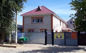 10-комнатный дом, 380 м², 3 сот., Өнеркәсіп 11А — Атырау за 45 млн 〒 в Актобе