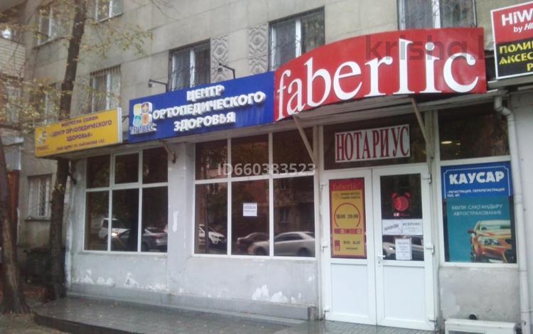 Многофункциональная недвижимость за 300 000 〒 в Алматы, Алмалинский р-н