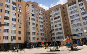 2-комнатная квартира, 55 м², 3/9 этаж помесячно, Алтынсарина 68/3 за 150 000 〒 в Алматы