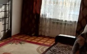 4-комнатная квартира, 61.3 м², 1/5 этаж, Муканова за 18 млн 〒 в Караганде, Казыбек би р-н