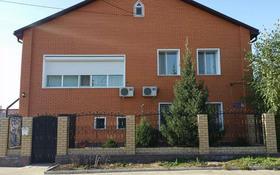 8-комнатный дом, 230 м², 7 сот., Байжанова 24 — Малахова за 67 млн 〒 в Павлодаре