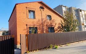 6-комнатный дом, 232 м², 7 сот., Рудненская за 45 млн 〒 в Костанае