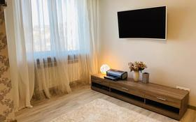2-комнатная квартира, 73 м², 7/14 этаж помесячно, Достык за 400 000 〒 в Алматы, Медеуский р-н
