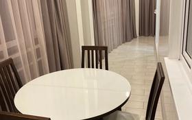 4-комнатная квартира, 131.2 м², 7/9 этаж, мкр Кадыра Мырза-Али за 46.5 млн 〒 в Уральске, мкр Кадыра Мырза-Али