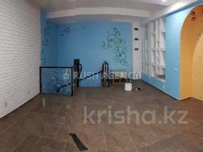 Помещение площадью 152 м², Наурызбай Батыра — Казыбек Би за 700 000 〒 в Алматы, Алмалинский р-н — фото 14