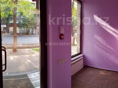 Помещение площадью 152 м², Наурызбай Батыра — Казыбек Би за 700 000 〒 в Алматы, Алмалинский р-н — фото 4
