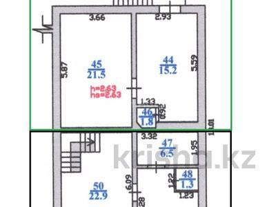 Помещение площадью 152 м², Наурызбай Батыра — Казыбек Би за 700 000 〒 в Алматы, Алмалинский р-н — фото 15