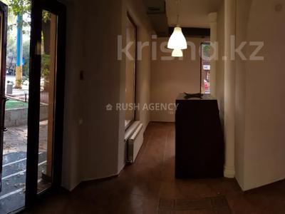 Помещение площадью 152 м², Наурызбай Батыра — Казыбек Би за 700 000 〒 в Алматы, Алмалинский р-н — фото 5