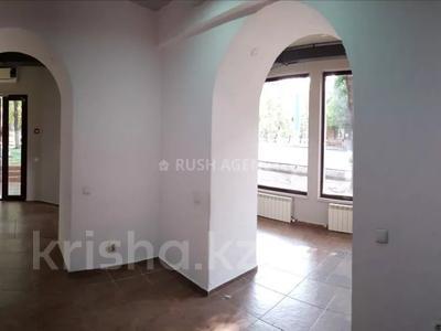 Помещение площадью 152 м², Наурызбай Батыра — Казыбек Би за 700 000 〒 в Алматы, Алмалинский р-н — фото 10