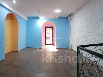 Помещение площадью 152 м², Наурызбай Батыра — Казыбек Би за 700 000 〒 в Алматы, Алмалинский р-н — фото 11