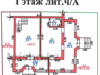 Помещение площадью 152 м², Наурызбай Батыра — Казыбек Би за 700 000 〒 в Алматы, Алмалинский р-н — фото 16