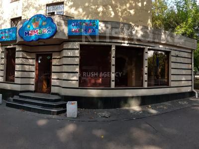 Помещение площадью 152 м², Наурызбай Батыра — Казыбек Би за 700 000 〒 в Алматы, Алмалинский р-н