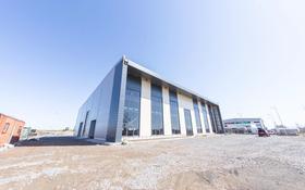Автоцентр, СТО, здание за 420 млн 〒 в Нур-Султане (Астане), Алматы р-н