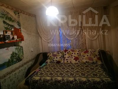 4-комнатный дом, 84 м², 9 сот., Улица Медеу 46 — Новая за 14.5 млн 〒 в Нур-Султане (Астане), Сарыарка р-н