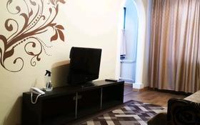 3-комнатная квартира, 60 м², 1/4 этаж посуточно, мкр Алмагуль, Утепова 16 за 12 000 〒 в Алматы, Бостандыкский р-н