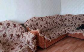 1-комнатная квартира, 42 м², 3/5 этаж, Бауржан-Момышулы 24 за 3.7 млн 〒 в Экибастузе