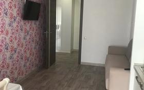 1-комнатная квартира, 53.4 м², 4/5 этаж, Циолковского 2/20 за 17 млн 〒 в Уральске