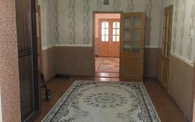 5-комнатный дом, 250 м², 10 сот., 7 участок 130А за 25 млн 〒 в Кульсары
