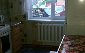 3-комнатная квартира, 72 м², 1/10 этаж помесячно, Целинная 91 за 80 000 〒 в Павлодаре