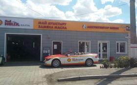 Здание, площадью 240 м², Космонавтов 76 за 61.5 млн 〒 в Караганде, Казыбек би р-н