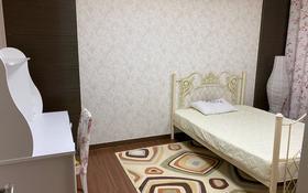 5-комнатная квартира, 200 м², 12/20 этаж помесячно, Байтурсынова 5 за 900 000 〒 в Нур-Султане (Астане), Алматы р-н