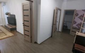 1-комнатная квартира, 38 м², 2/5 этаж посуточно, 11-й микрорайон 23 за 5 000 〒 в Актобе, мкр 12