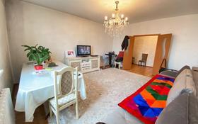 2-комнатная квартира, 70 м², 7/9 этаж, Мкр Каратал за 24.8 млн 〒 в Талдыкоргане