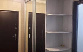 3-комнатная квартира, 101 м², 3/9 этаж, 5 микрорайон 30/1 за 38 млн 〒 в Уральске