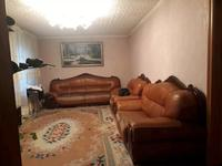 4-комнатный дом, 110 м², 15 сот.