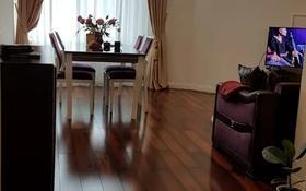3-комнатная квартира, 87 м², 2/20 этаж, Снегина за 57.5 млн 〒 в Алматы, Медеуский р-н