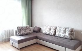 2-комнатная квартира, 46 м², 3/5 этаж посуточно, Хусаинова 55 за 8 500 〒 в Уральске