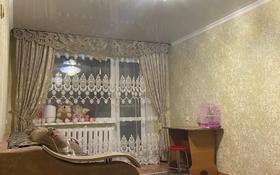 2-комнатная квартира, 44 м², 5/5 этаж, проспект Республики за 12.5 млн 〒 в Караганде, Казыбек би р-н