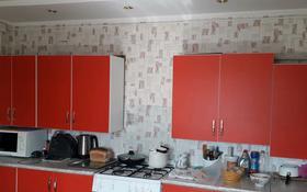 3-комнатный дом, 73.2 м², 8 сот., Линейная улица 31 за 5.5 млн 〒 в Кокшетау