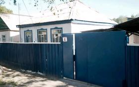 4-комнатный дом, 70 м², 10 сот., Казбек би ( бывшая Чайковского ) 56 за 3.5 млн 〒 в Уштобе