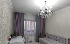2-комнатная квартира, 53 м², 2/5 этаж, Мкр 9-й Мынбулак 2 за 14.8 млн 〒 в Таразе