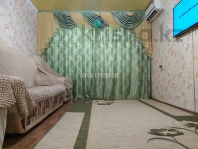2-комнатная квартира, 55 м², 8/10 этаж помесячно, Гагарина 1/3 за 85 000 〒 в Уральске — фото 2