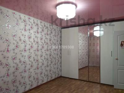 2-комнатная квартира, 55 м², 8/10 этаж помесячно, Гагарина 1/3 за 85 000 〒 в Уральске — фото 5