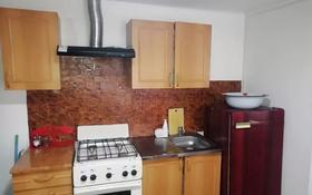 2-комнатный дом посуточно, 32 м², 5 сот., Мкр Көркем 24. Б за 15 000 〒 в Бурабае