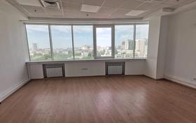 Офис площадью 270 м², Переулок Мухтара Ауезова 8 за 4 000 〒 в Нур-Султане (Астане), Алматы р-н