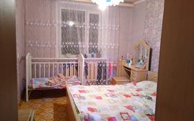 2-комнатная квартира, 50.5 м², 6/6 этаж, Ворошилова 23 за 12.8 млн 〒 в Костанае