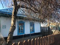 3-комнатный дом, 77.2 м², Центральная 14 за 4.5 млн 〒 в Петропавловске