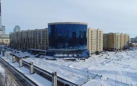 Офис площадью 37 м², Сыганак 10А — Кабанбай батыр за 15.6 млн 〒 в Нур-Султане (Астана), Есиль р-н