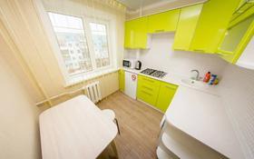 1-комнатная квартира, 33 м², 4/5 этаж по часам, Мира 107 — Интернациональная за 3 500 〒 в Петропавловске