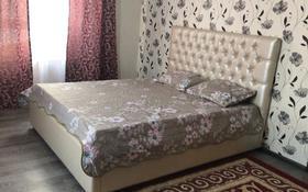 5-комнатный дом посуточно, 300 м², мкр Думан-2, Суйнбая 22 — Талгарскии трасса за 250 000 〒 в Алматы, Медеуский р-н