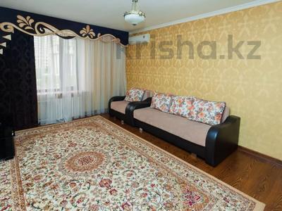 2-комнатная квартира, 90 м², 3 этаж посуточно, Достык 12/1 за 11 990 〒 в Нур-Султане (Астана), Есиль р-н — фото 3