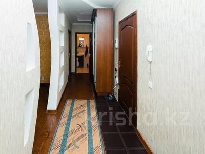 2-комнатная квартира, 90 м², 3 этаж посуточно, Достык 12/1 за 11 990 〒 в Нур-Султане (Астана), Есиль р-н — фото 7
