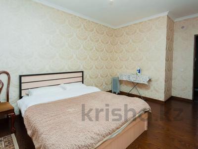 2-комнатная квартира, 90 м², 3 этаж посуточно, Достык 12/1 за 11 990 〒 в Нур-Султане (Астана), Есиль р-н — фото 12