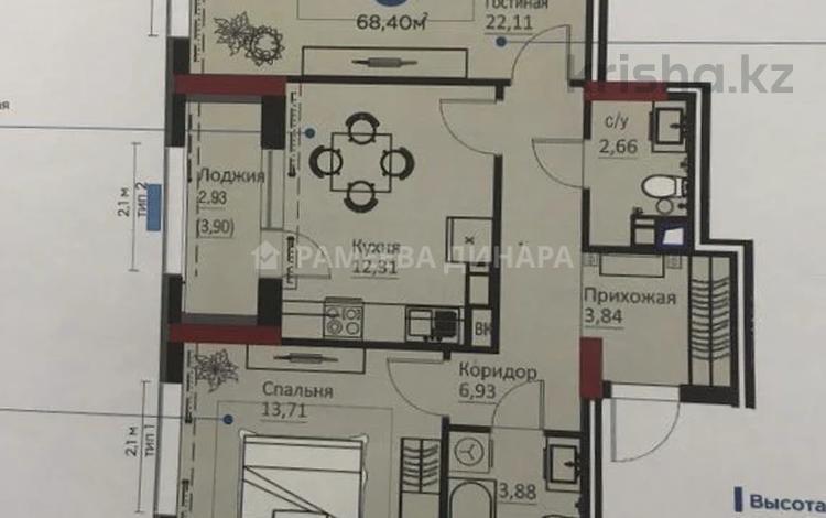 2-комнатная квартира, 68 м², 4/16 этаж, Мухамедханова 4В за 27 млн 〒 в Нур-Султане (Астана), Есиль р-н