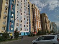 Помещение площадью 58.6 м², мкр Акбулак, Лица 1 43/2 за 350 000 〒 в Алматы, Алатауский р-н