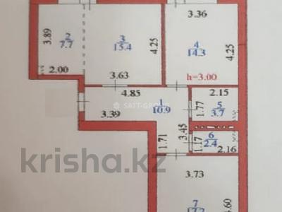 3-комнатная квартира, 77 м², 7/10 этаж, Айтматова 38 — Мухамедханова за 24.1 млн 〒 в Нур-Султане (Астана), Есиль р-н — фото 5